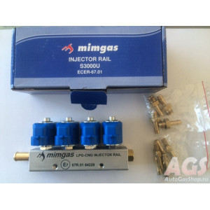 Форсунки Mimgas 4ц